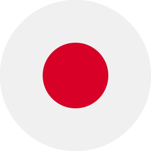 Akashi-Tai Umeshu (50 cl)