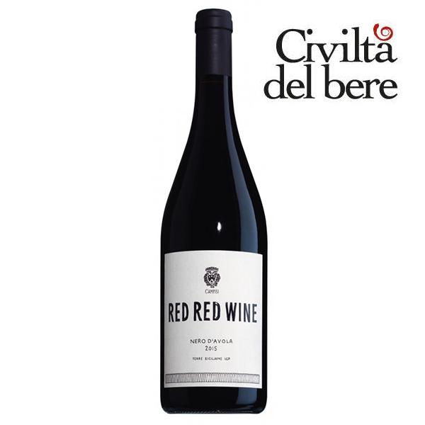 Terre Siciliane IGT Red Red Wine 2015