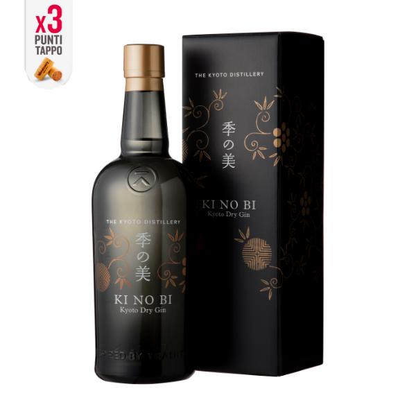 KI NO BI Kyoto Dry Gin (70 cl) - Astucciato